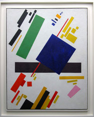 Kazimir Malevich painting and frame